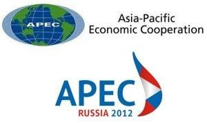 APEC Russia 2012 logo