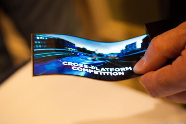 Samsung youm flex screens